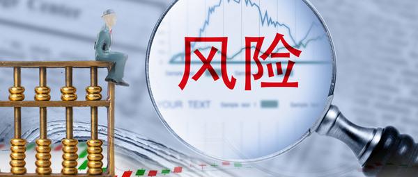 京东流量平台:京东618促销活动需要规避的10个商品属性设置风险!
